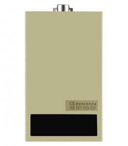 HG-Z195