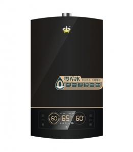 HG-Z5-02(变频16L零秒出水)
