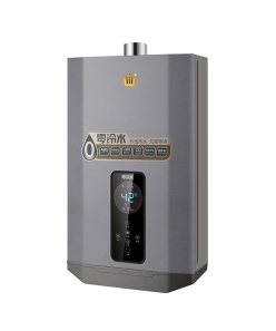 HG-Z5-03零秒出水16L
